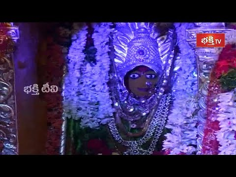 గోల్కొండ బోనాలు 2019 | Hyderabad Golconda Bonalu Celebrations | Bhakthi TV