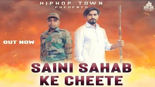 Saini Sahab Ke Cheete (Official Video) - Naveen Saini | Yuvii | Sumit Sk | New Haryanvi  Song 2020