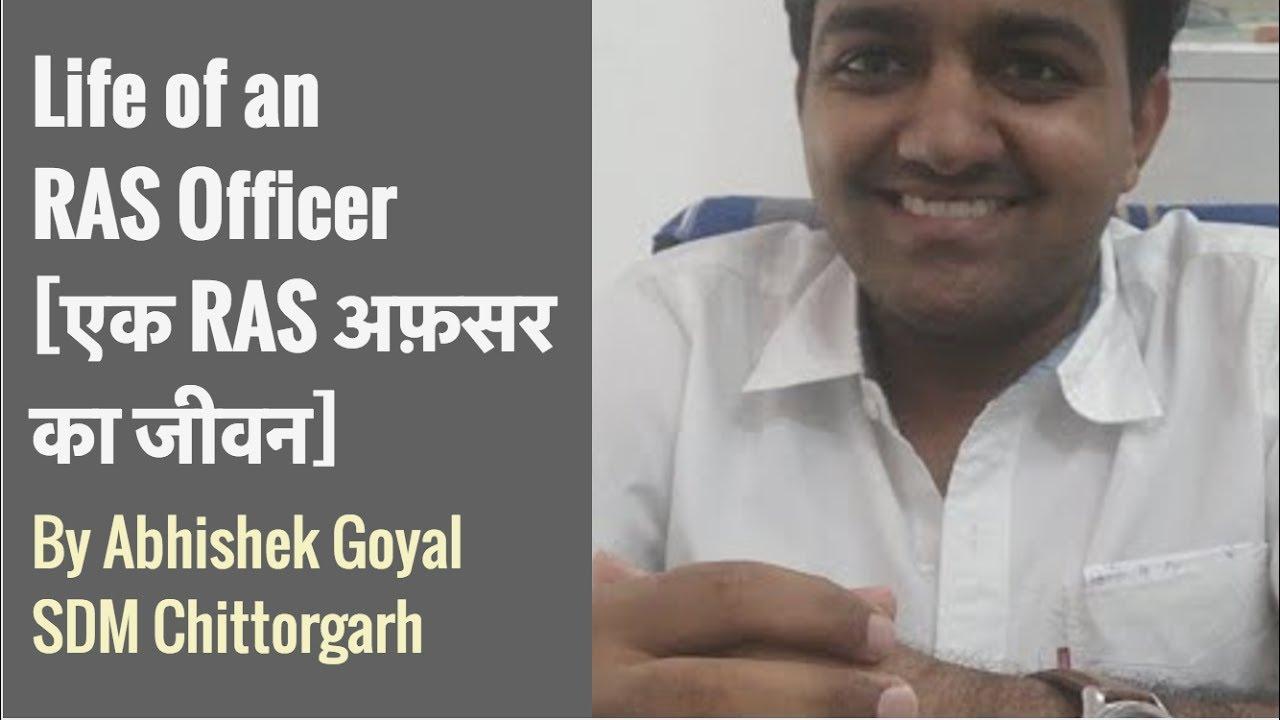 sub divisional magistrate in hindi