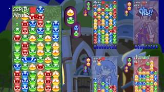 Puyo Puyo VS 2 - 19 Chain Practice with Friends!