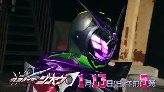 vuclip Kamen Rider Zi-O- Episode 18 PREVIEW (English Subs)