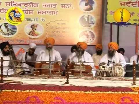 300 Sala AGSS 2008 Padam Sri Bhai Nirmal Singh Ji Khalsa 2