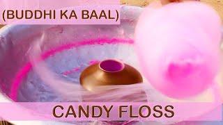 Cotton Candy Recipe - Budhi Ke Baal - Cotton Candy Machine In Street Food Of Karachi Pakistan