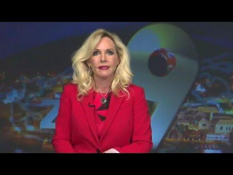 ZBM Evening News December 13 2017