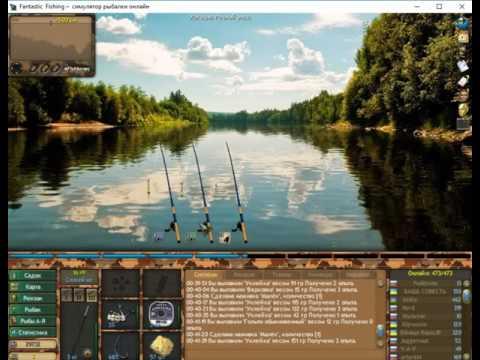fantastic fishing как поймать уклейка