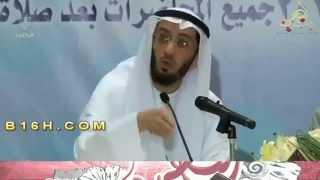 مع الله     من أروع المحاضرات محمد العوضي