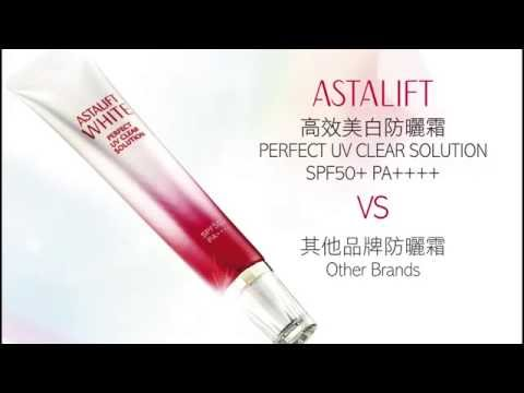 ASTALIFT WHITE Perfect UV Clear Solution SPF50+ PA++++ experiment