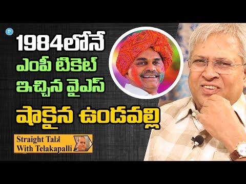Undavalli Arun Kumar about his Political Career and YSR || Straight Talk with Telakapalli
