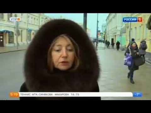 «Россия 1», «Утро России», сюжет о кадастровой стоимости жилья