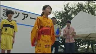 映画『たま子とチョーチカーの呪文』予告編(15秒ver)