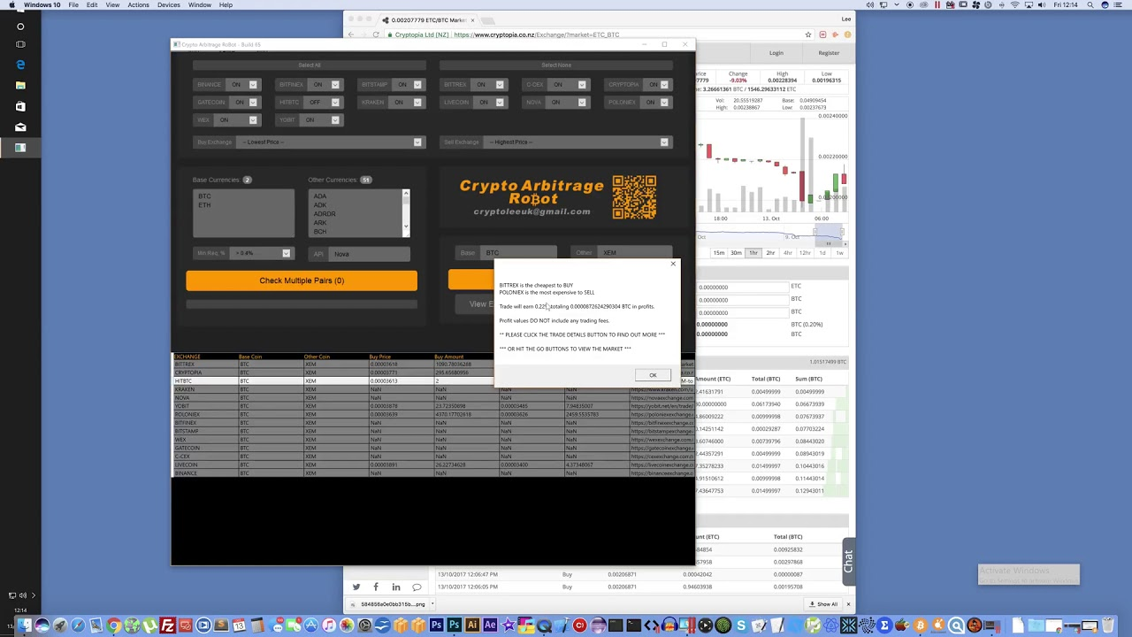 software tool for cryptocurrency exchange