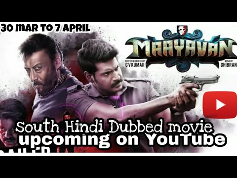 Paap Ki Kamai ( Thanga Magan ) New Hindi Dubbed Full Movie L Release Date Confirm L Dhanush Samantha