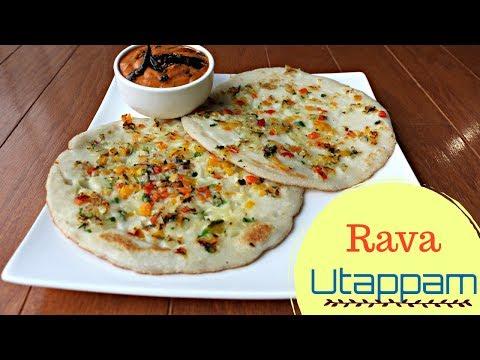 Rava Uttapam| Quick Breakfast Recipe Indian Recipes | Sruthi's Kitchen