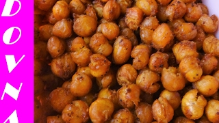 жаренный нут питательный перекус рецепт от Dovna