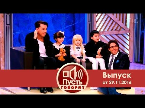 Жемчуга / Серия 24 / Видео /