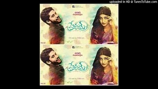 Download Hindi Video Songs - premam telugu song Ennosarlu
