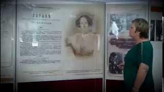 Выставка о женщинах Ставрополья. «Я сердце отдала бы за Россию…»