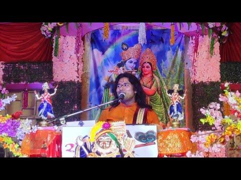 Shri shri 108 krishna das goswami ji maharaj sapatgram bhagwat katha Day 7