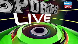 खेल जगत की बड़ी खबरें | SPORTS NEWS HEADLINES | Today Latest News of Sports | 07 July 2018 | #DBLIVE