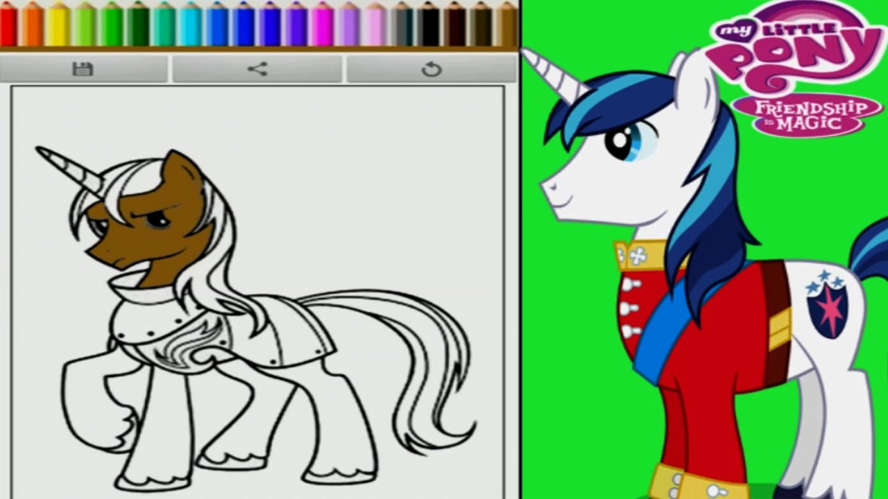 My Little Pony Friendship Is Magic Shining Armor Coloring Book