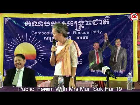 SK Media Report By Korb Sao Public Forum With  Mur  Sok Hur 19