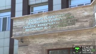 В Кызылорде за хищение более 600 миллионов тенге арестовали кассира банка(, 2014-07-28T11:35:37.000Z)