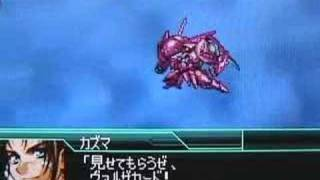 battle movie srw w ヴァルザカード valzacard 止め演出技