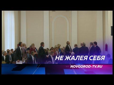 В Старой Руссе прошло заседание правительства Новгородской области