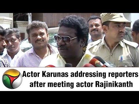 ADMK MLA Karunas Press Meet after meeting Actor Rajinikanth at his Residence