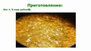 Рецепты блюд  Суп с мандаринами рецепт для гурманов