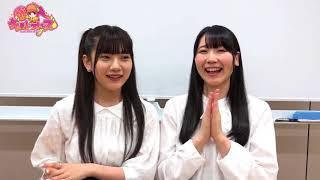【ギルドロップス魅力PR】「7.31お台場デビュー!ギルドロップスの魅力...