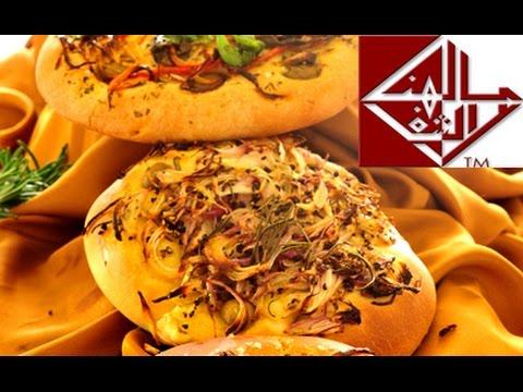 فوكاشيا بالبصل والزيتون Olive & onion focaccia bread