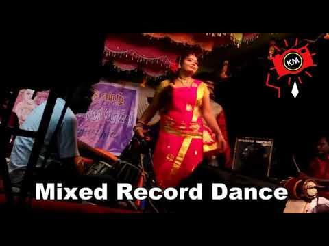 Mixed Record Dance | Village Record Dance...