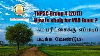 TNPSC Group 4 (2017) - How to study for VAO Exam ?