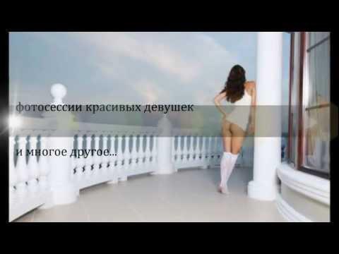 В эротике. эротический портал. видео портфолио. 100500