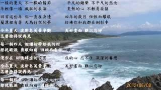 暉    倪-今年夏天
