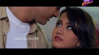 Choice Ra Gita | Mood Off Thile Kana Karanti | You Choose We Play | Tarang Music