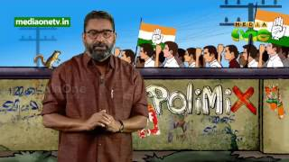 PoliMix | Political Satire by P T Nazer - Variety strike of Congress&its humour (Epi221 Part1)