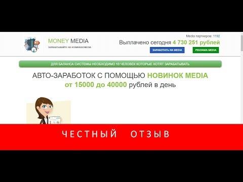 Видео Vk com заработок в интернете