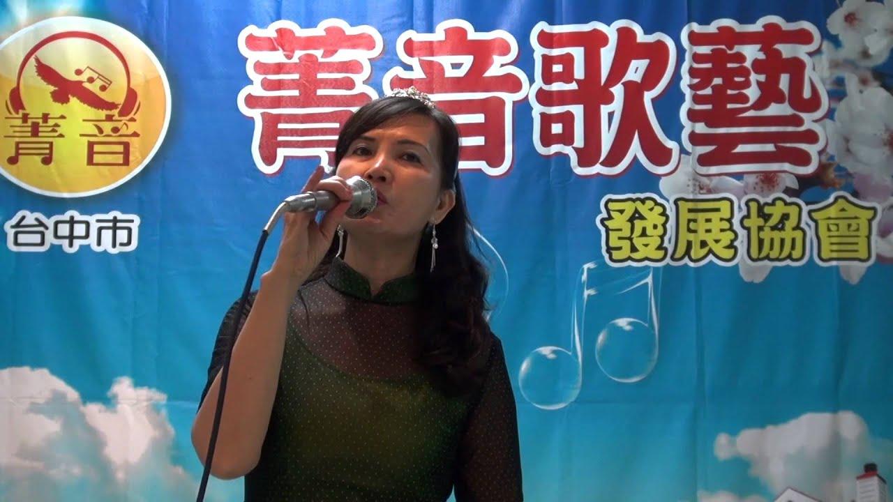08-06-海克拉斯-閃亮之星-邱秀嬌小姐-鴛鴦夢 - YouTube