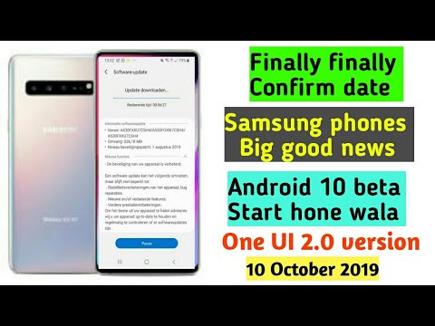Finally Samsung confirm date Android 10 Beta launch starting Samsung one UI 2.0