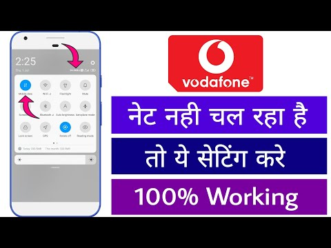 Vodafone Me Net Nahi Chal Raha He To Kya Kare New APN Settings Internet Vodafone By Sk Official Tech