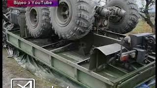 Перевернулся грузовик
