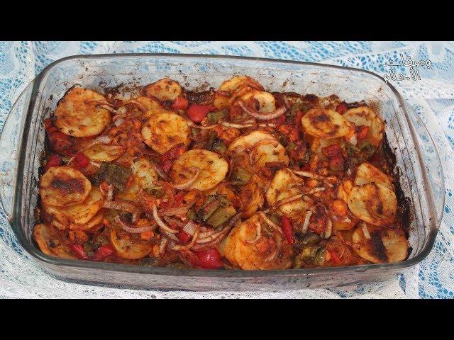 وجبة تركية سهلة للغداء او العشاء  في الفرن سريعة التحضير بالخضر و الدجاج
