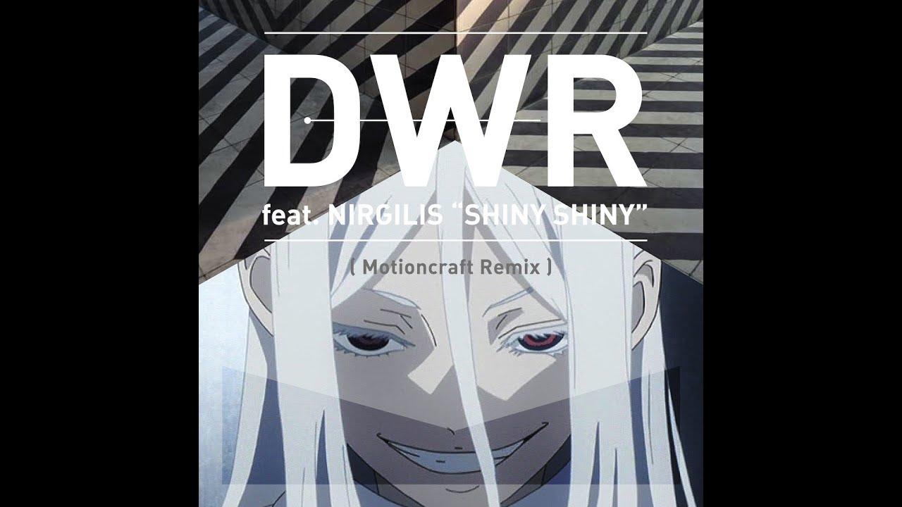 Deadman Wonderland] DWB feat. ...