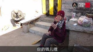 94歲的老太太說自己一分錢都沒有,你認為是子女不孝嗎? 【盧保貴視覺影像】