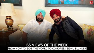 BS Views of the Week: From how to save the world to Congress' Sidhu blunder