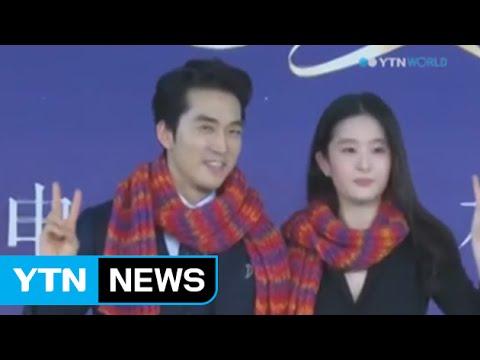 Song seung heon liu yi fei dating service