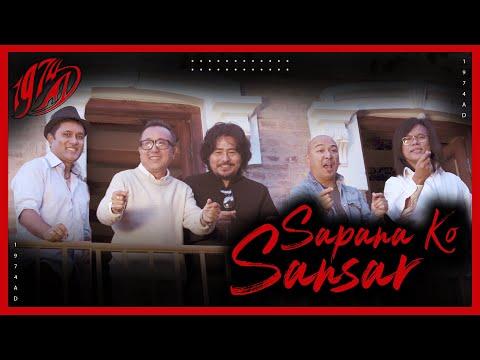Sapanako Sansar