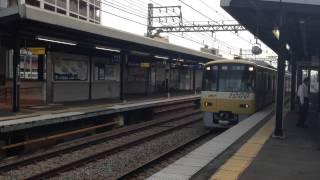 Popular Keikyu 1500 series & Keikyu videos